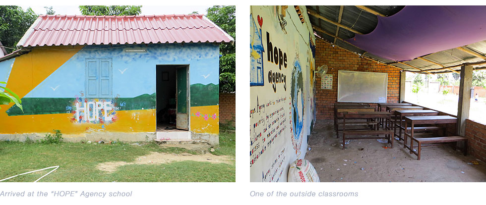 The Hope Agency School and an one of the outside classrooms